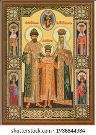 ODESSA REGION, UKRAINE – JUNE, 25, 2018: Orthodox icon Holy Royal Martyrs
