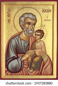 ODESSA REGION, UKRAINE – NOVEMBER, 29, 2019: Orthodox icon of the Byzantine style Saint Joseph
