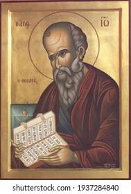 ODESSA REGION, UKRAINE – NOVEMBER, 29, 2019: Orthodox icon Saint Apostle John the Theologian