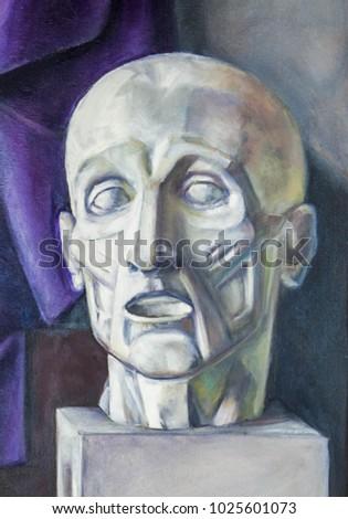 Oil Painting Gypsum Head Artists Muscles Stock Illustration ...