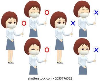 [OK NG B] Woman shirts bob haircut oblique angle