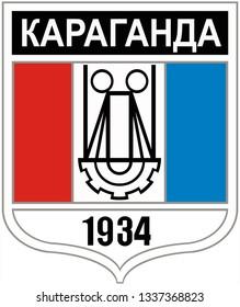 The old emblem of the city of Karaganda. Kazakhstan