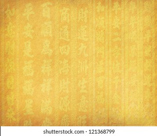 Old Paper Grunge Background With Chinese Calligraphy