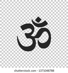 Om or Aum Indian sacred sound icon isolated on transparent background. Symbol of Buddhism and Hinduism religions. The symbol of the divine triad of Brahma, Vishnu and Shiva.