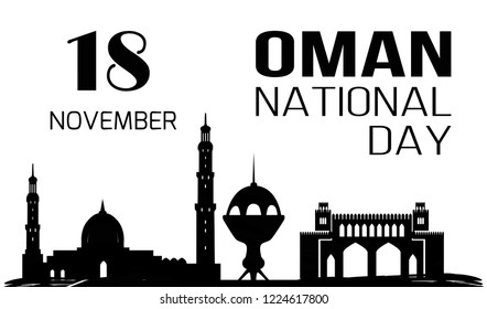 Oman National Day symbol with silhouettes of mosque and city towers, traditional architectural objects  illustration on white in black colors