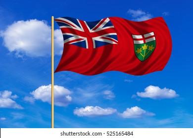 Ontarian Provincial Flag Patriotic Element Official Symbol Canada Banner Correct Color