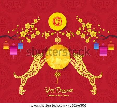 oriental chinese new year 2018 background with polygonal lantern hieroglyph dog