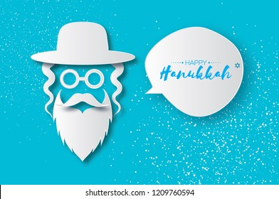 Origami Jewish men in the traditional clothing. Ortodox Jew hat,mustache, glasses, sidelocks and beard. Man concept. Paper cut style. Speech bubble for text. Happy Hannukah.