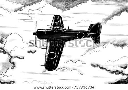 Original Digital Sketch World War 2 Stock Illustration Royalty