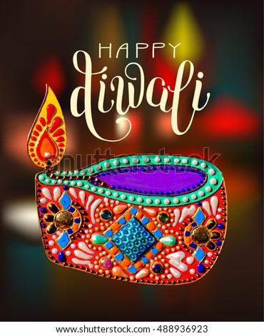 Original greeting card deepavali festival diya stock illustration original greeting card to deepavali festival with diya jewels painting and hand lettering inscription happy diwali m4hsunfo