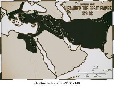 Ancient Persian Empire Images, Stock Photos & Vectors ...