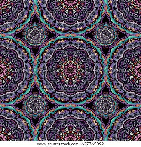 ornamental border seamless pattern seamless damask stock