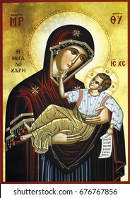 Orthodox icon of Mother of God (Mary) and child (Jesus Christ) painted