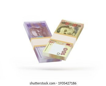 Packs of fifty and one hundred hryvnia banknotes of the Ukrainian currency. 3D illustration