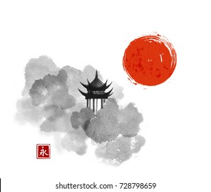 Pagoda temple in forest and red sun. Traditional oriental ink painting sumi-e, u-sin, go-hua. Contains hieroglyph - eternity
