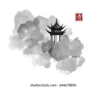 Pagoda temple in forest trees hand drawn with ink. Traditional oriental ink painting sumi-e, u-sin, go-hua. Hieroglyph - clarity.