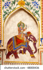 A painting of an Indian king on an elephant