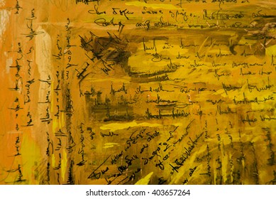 painting pattern wallpaper with  imitation of  handwritten ancient text, illustration