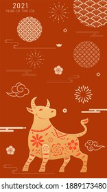 Paper cut style of cow and traditional Chinese texture pattern collection, Chinese New Year poster banner design illustration