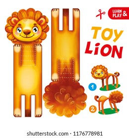 Paper toy lion for children development. Play and learn at same time. Use scissors and tips cut out lion of paper. Cut strictly along dotted lines illustration. Hand draw image.