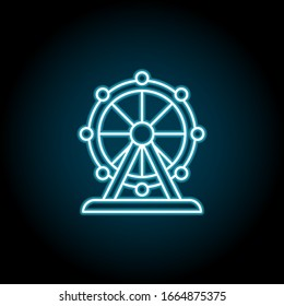 Park wheel, carousel blue neon icon. Simple thin line, outline of amusement icons for ui and ux, website or mobile application on dark blue gradient background