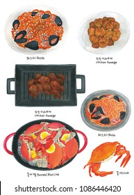 pasta, Chicken Karaage, Braised Blue Crab, watercolor foods. foods set icons illustration isolated on white background.