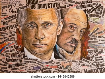 Pastel drawing with design elements. Political theme. Relationship between countries and politicians. Copyright Rabta. Belarus and Russia. Putin and Lukashenko.
