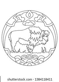 Pattern with buffalo. Illustration with a beast. Mandala with an animal.  Buffalo in a circular frame. Coloring page for kids and adults.