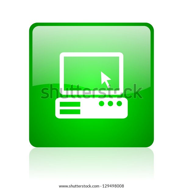 pc green square web icon on white background