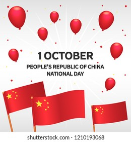 Peoples republic China day concept background. Isometric illustration of peoples republic China day concept background for web design