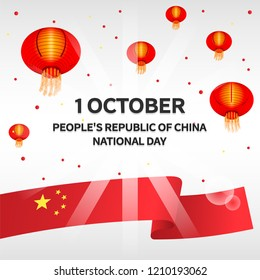 Peoples republic China national day concept background. Isometric illustration of peoples republic China national day concept background for web design