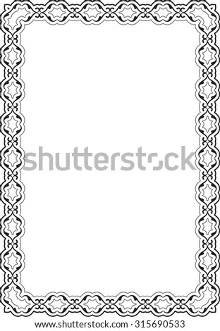 Perfect Ornament Baroque Nice Frame On Stock Illustration 315690533 ...