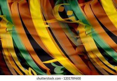 Persian Calligraphy detail. Iranian art. Fashion fabric design,