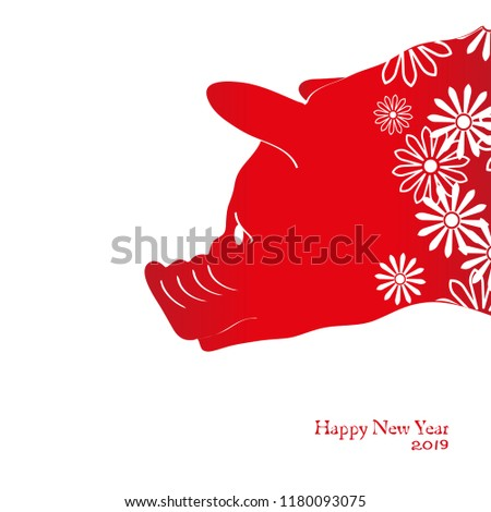 the new year 2019 postcard template red silhouette with flowers on