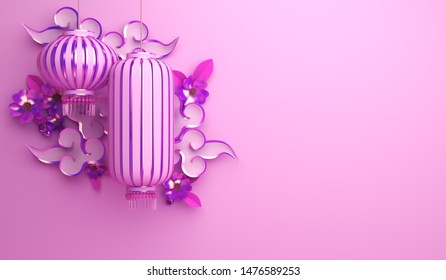 Pink and purple traditional Chinese lanterns lampion, paper cut cloud, sakura, branch, cherry blossom. Design creative concept of chinese festival celebration gong xi fa cai. 3D render illustration.