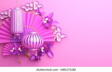 Pink and purple traditional Chinese lanterns lampion, paper cut cloud, sakura, branch, cherry blossom, paper fan. Design concept of chinese festival celebration gong xi fa cai. 3D render illustration.