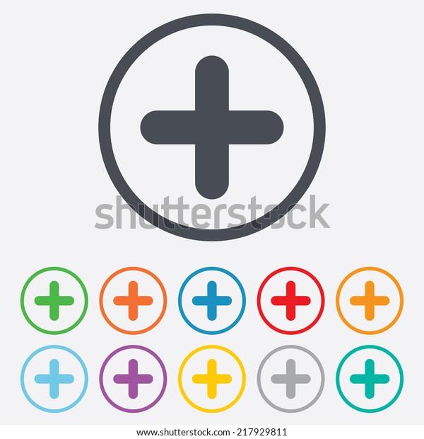 Plus Sign Icon Positive Symbol Zoom Stock Illustration 217929811