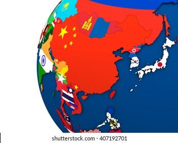 Far East Asia Images Stock Photos Vectors Shutterstock