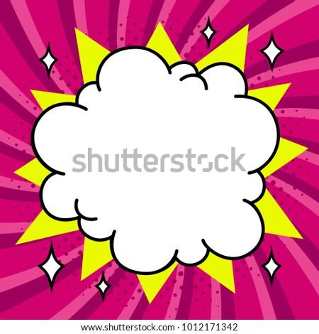 pop art styled speech bubble template stock illustration 1012171342