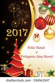 2018 we wish you a merry christmas and a happy new year corporate portuguese business seasons greetings christmas new year card portuguese text we m4hsunfo