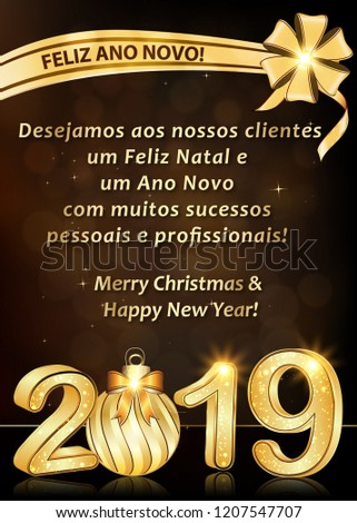 Portuguese Greeting Card New Year 2019 Stock Illustration ...