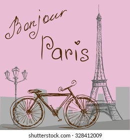 Фотообои The poster with the bike in vintage style. Silhouette of the Eiffel tower.
