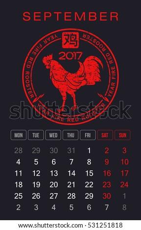 Poster Calendar 2017 Chinese Symbol Year Stock Illustration
