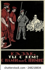 Poster questioning Cossack's loyalty to the Russian Revolution. 1918-20. Translated it reads, 'Cossack, with whom are you? With us or with them?' is asked by the Red peasant, soldier and workingman.