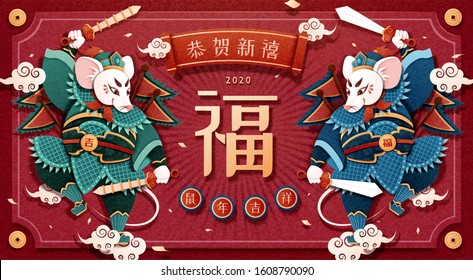 Powerful door god rats in paper art style on red background, Fortune, auspicious rat year written in Chinese text