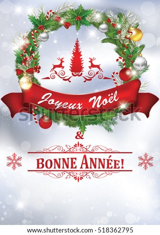 printable new year greeting card with message in french language merry christmas and a happy