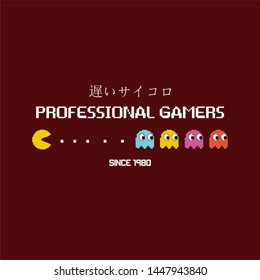 Professional games, since 1980 PACMAN
