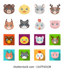 Protein, raccoon, chicken, pig. Animal muzzle set collection icons in cartoon,flat style bitmap symbol stock illustration web.