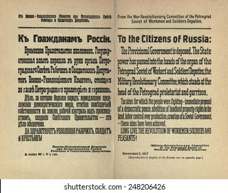 Provisional Government is disposed.' Bolshevik notice of Nov. 7, 1917. The 'Reds' led by Lenin staged a successful takeover of the Russian Revolution in St. Petersburg.