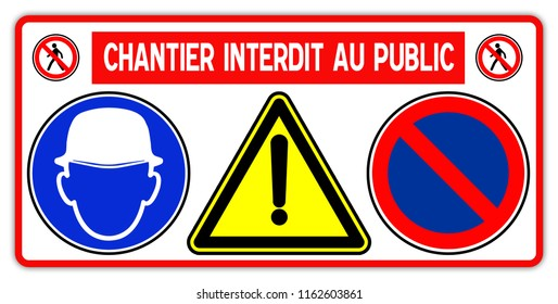 Public Access Not Permitted pannel - mandatory construction helmet